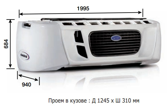 Carrier Oasis 350
